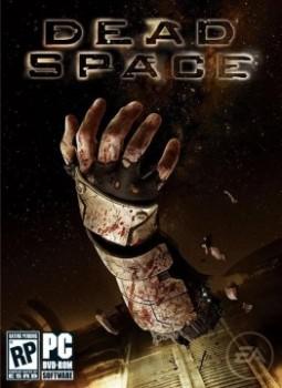DEAD SPACE (Electronics Arts, 2008)
