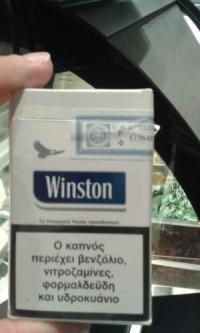 Winston blu dalla Grecia
