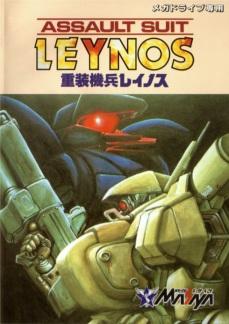 assault-suit-leynos_245