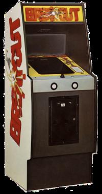 breakout_arcade_cabinet