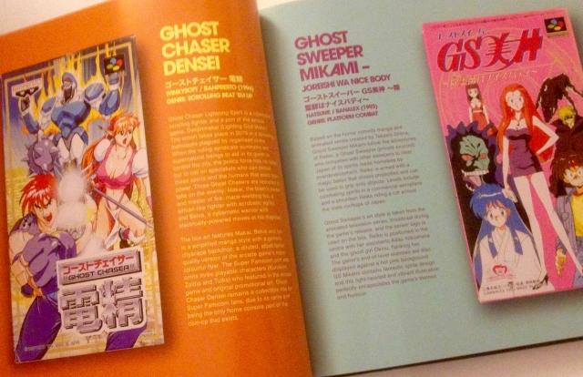 Super-famicom-art-book6_GHOST