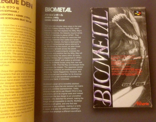 Super-famicom-art-book_BIOMETAL