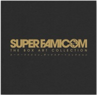 Super Famicom: The Box Art Collection by Bitmap Books