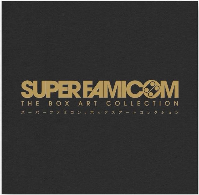 Super-famicom-art-book_cover