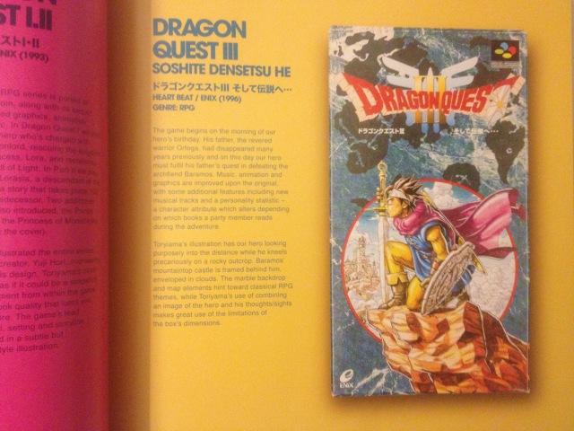 Super-famicom-art-book_DRAGONQUEST
