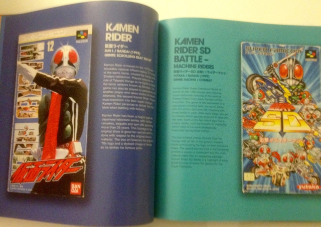 Super-famicom-art-book_KAMEN