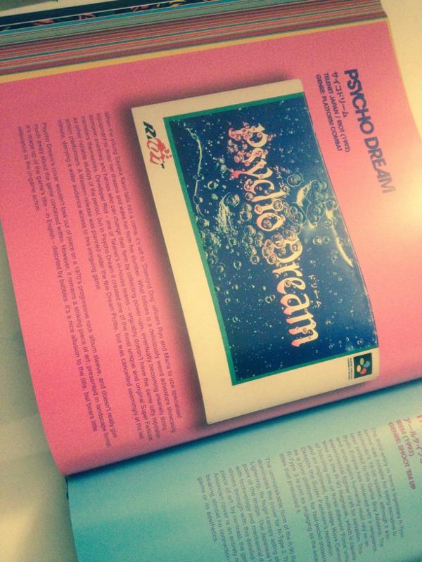 Super-famicom-art-book_PSYCO-DREAM