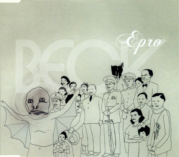 beck_e-pro
