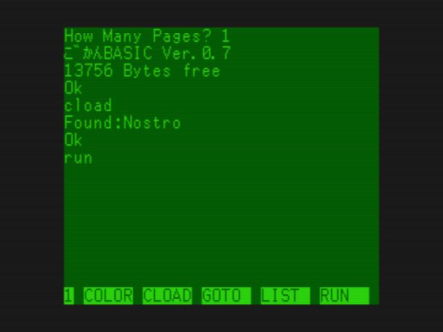 Schermata di NEC PC-6001 con emulatore PC6001VX